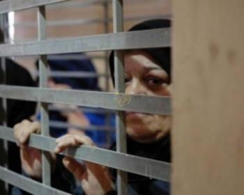 الأسيرات يعانين ظروفا مأساوية داخل سجون الاحتلال