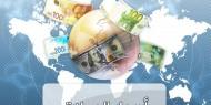 أسعار العملات مقابل الشيقل اليوم الإثنين