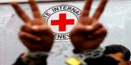 نابلس: إصابة موظفين بالصليب الأحمر خلال اعتداء للمستوطنين في بورين