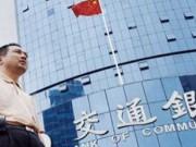 العفو الدولية تعلن إغلاق مكاتبها في هونج كونج
