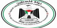 """""""العشائر"""" تهنئ الشعب المصري الشقيق بقرار إلغاء تمديد حالة الطوارئ"""