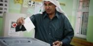 لجنة الانتخابات المركزية تعلن عن موعد فتح باب الترشح للانتخابات المحلية
