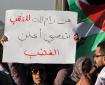 النقب: شرطة الاحتلال تقدم لوائح اتهام ضد 135 فلسطينيا